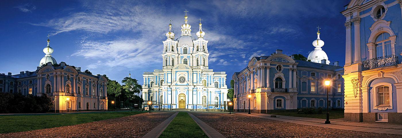 Saint Petersburg - San Pietroburgo - Санкт Петербург