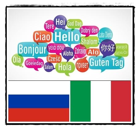 Traduzioni Russo - Italiano